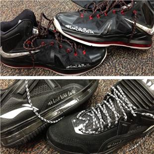 heat-shoes